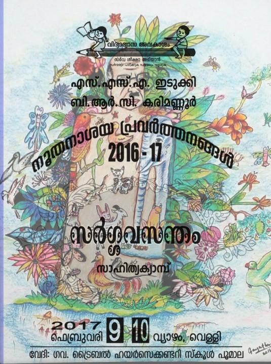 picsart_02-07-08-48-54